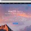 Mac最新OS Si…
