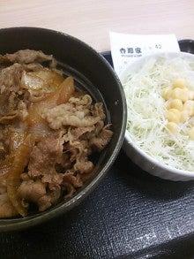 コモサラセット 生野菜サラダ