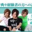 9/22日売り発表‼…