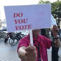 富山市の補選に心配す…