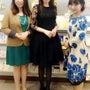 白川みきさんのブログ…