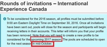 WH Sep 22'16 アイ・カナダ留学サポート