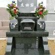 名古屋で人気の洋型墓…
