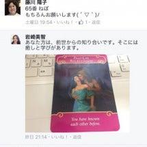 岩崎美智さんのカード…