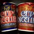 日清食品「カップヌー…