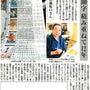 南日本新聞に掲載され…