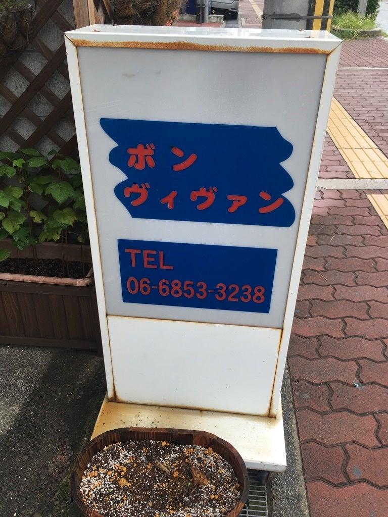 大阪府豊中市南桜塚1-22-5