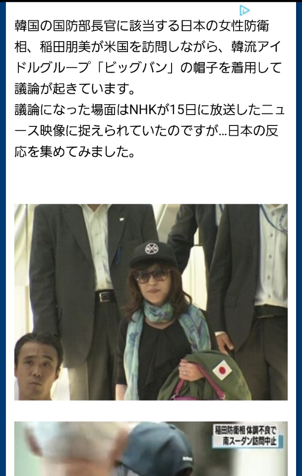 【朗報】韓国人の旅行先1位→日本 日本人の旅行先1位→韓国 これもうただの最友好国だろ… [無断転載禁止]©2ch.net [255920271]YouTube動画>33本 ->画像>57枚