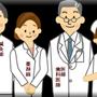 独立開業権のある医療…