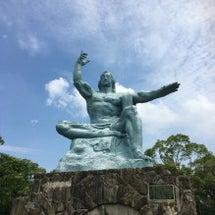 久保の旅③ ☆ 平和…