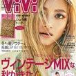 9/23売り雑誌掲載…
