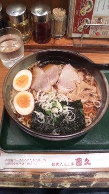 16・09・23直久・青山店「こく旨らーめん醤油大.jpg