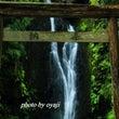 旅路より~押渕白滝