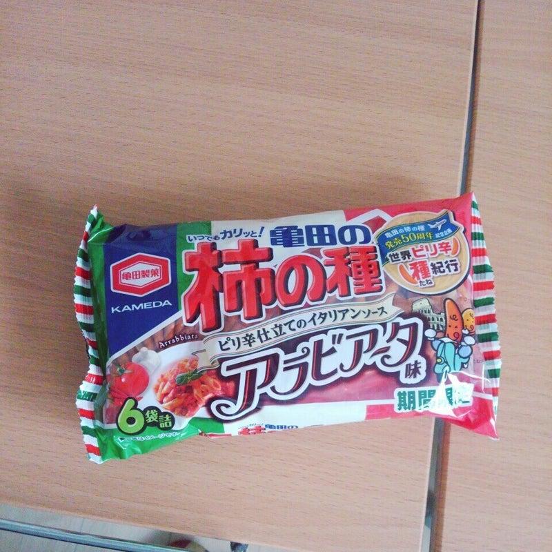 亀田製菓さんの新しい柿の種はイタリア❢
