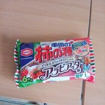 亀田製菓さんの新しい…