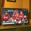 広島東洋カープ優勝!
