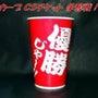 ◆広島カープ CSチ…