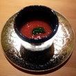 「祇園 又吉」(ぎお…