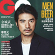 「GQ TAIWAN…