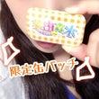 9/24リリイベ☆注…