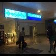 Dubai空港【留学…