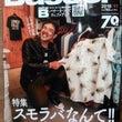 Basser No.…