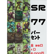【9/25】カードビ…