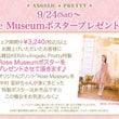 Rose Museu…