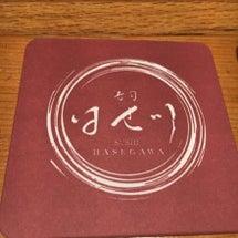 はせ川 で寿司ざんま…