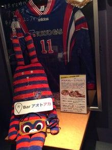 FC東京 RAB 1
