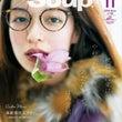 Soup発売