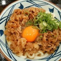 丸亀製麺☆牛すき釜玉…