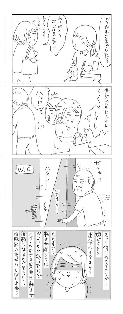 トイレから歯ブラシ_1