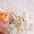 今日は結婚記念日♪
