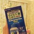 RSP54♡大幸薬品…