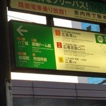 広島食い倒れ旅