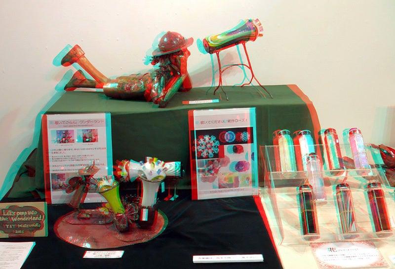 05-3D 赤青メガネ