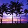 【 Hawaii  …