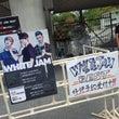 9/22 WHITE…