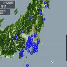 ◎関東東方でM6.5…
