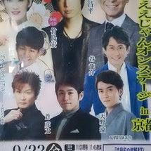 """""""演歌がええじゃんオ…"""