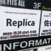 REPLICA!名古…