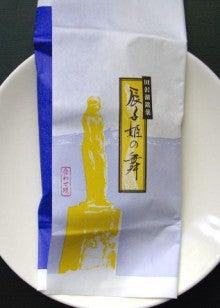 田沢湖・辰子姫
