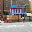 今日の町田はお祭りで…