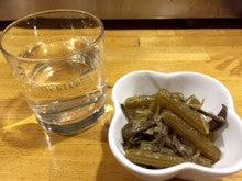 和楽酒処 べんべん:宮城県 一の蔵、お通し