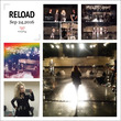 RELOAD、すごぉ…