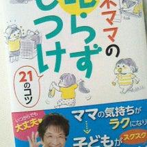 好評の最新刊!!「尾…