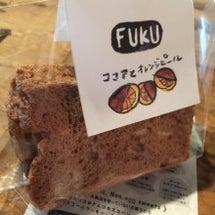 シフォンケーキのFU…