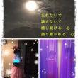月の住人・月の世界