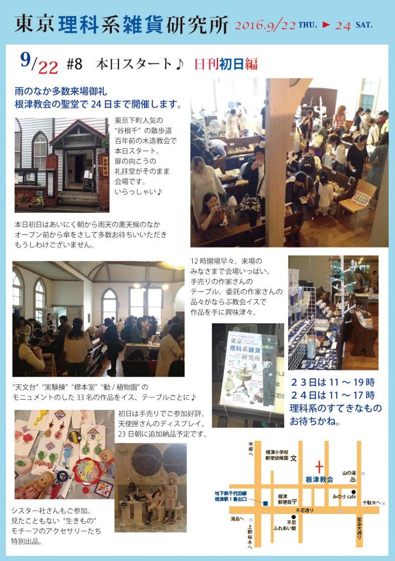 IMG_2742.JPG